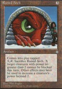 Runed Arch - Ice Age