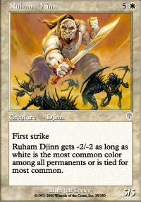 Ruham Djinn - Invasion