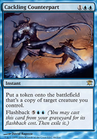 Cackling Counterpart - Innistrad