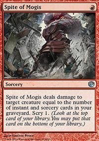 Spite of Mogis - Journey into Nyx
