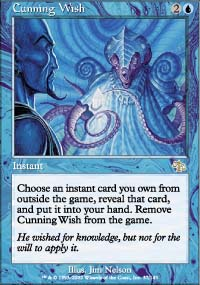 Cunning Wish - Judgment