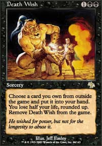 Death Wish - Judgment