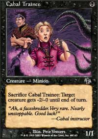 Cabal Trainee - Judgment