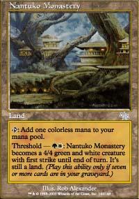 Nantuko Monastery - Judgment