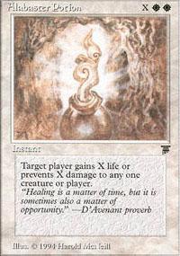 Alabaster Potion - Legends