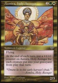 Asmira, Holy Avenger - Mirage