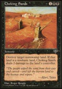 Choking Sands - Mirage
