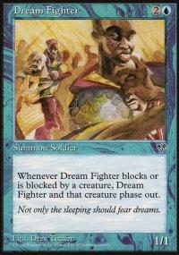 Dream Fighter - Mirage