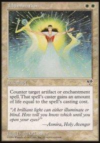 Illumination - Mirage