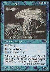 Mist Dragon - Mirage