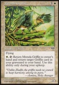 Mtenda Griffin - Mirage