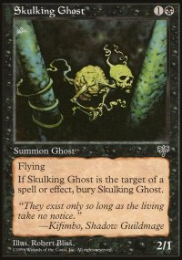 Skulking Ghost - Mirage