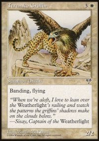 Teremko Griffin - Mirage
