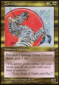 Zebra Unicorn - Mirage