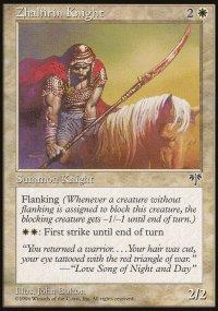 Zhalfirin Knight - Mirage