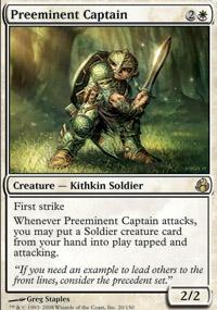 Preeminent Captain - Morningtide