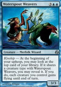 Waterspout Weavers - Morningtide