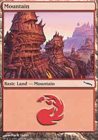 Mountain 1 - Mirrodin