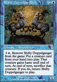 Shifty Doppelganger - Odyssey