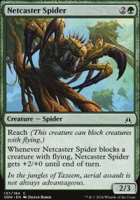 Netcaster Spider - Oath of the Gatewatch