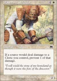 Daunting Defender - Onslaught