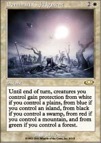 Dominaria's Judgment - Planeshift