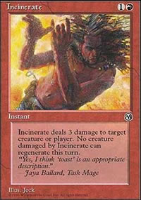 Incinerate - Miscellaneous Promos