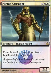 Mirran Crusader - Miscellaneous Promos