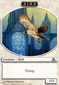 Bird - Miscellaneous Promos