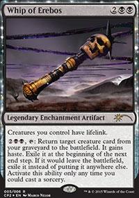 Whip of Erebos - Miscellaneous Promos