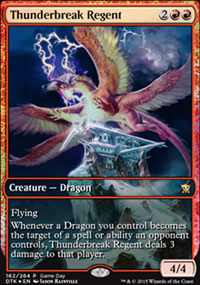 Thunderbreak Regent - Miscellaneous Promos