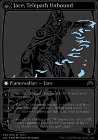 Jace, Telepath Unbound - Miscellaneous Promos