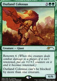 Outland Colossus - Miscellaneous Promos