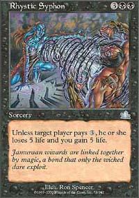 Rhystic Syphon - Prophecy