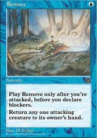 Remove - Portal Second Age