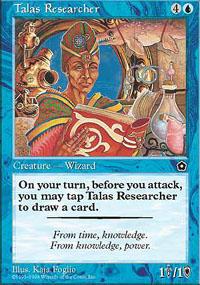 Talas Researcher - Portal Second Age