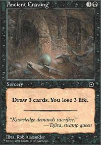 Ancient Craving - Portal Second Age