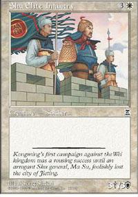 Shu Elite Infantry - Portal Three Kingdoms
