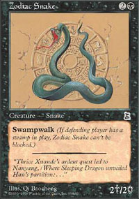Zodiac Snake - Portal Three Kingdoms