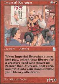 Imperial Recruiter - Portal Three Kingdoms