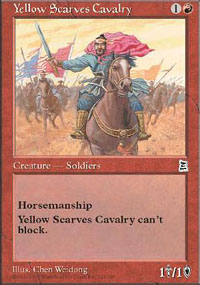 Yellow Scarves Cavalry - Portal Three Kingdoms