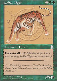 Zodiac Tiger - Portal Three Kingdoms
