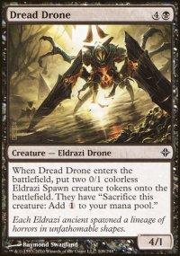Dread Drone - Rise of the Eldrazi
