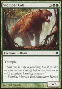 Stomper Cub - Rise of the Eldrazi