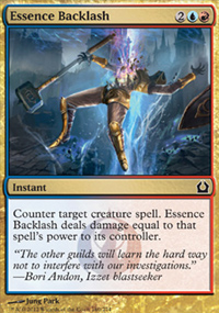 Essence Backlash - Return to Ravnica