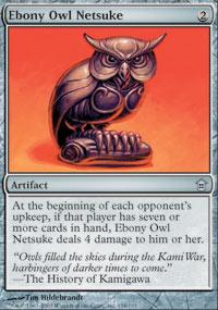 Ebony Owl Netsuke - Saviors of Kamigawa