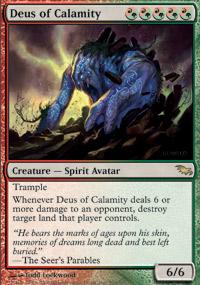 Deus of Calamity - Shadowmoor