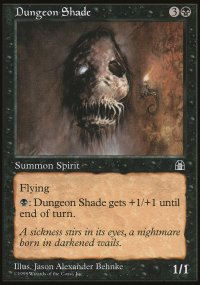 Dungeon Shade - Stronghold