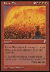 Flame Wave - Stronghold