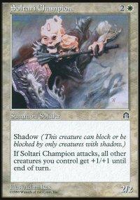 Soltari Champion - Stronghold